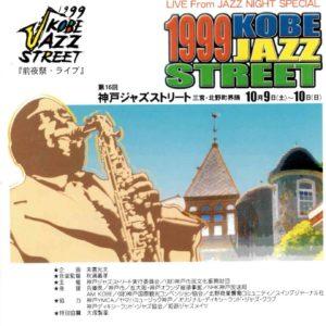 99-Kobe-Jazz-Str-w